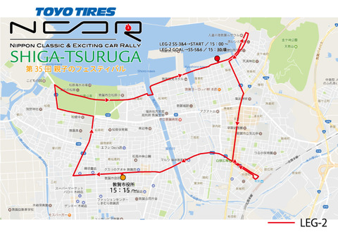 521tsuruga_course