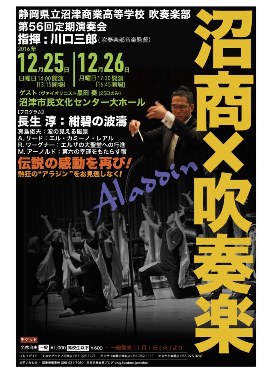 2012-12-23_17-09-47