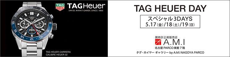 fair_banner-4
