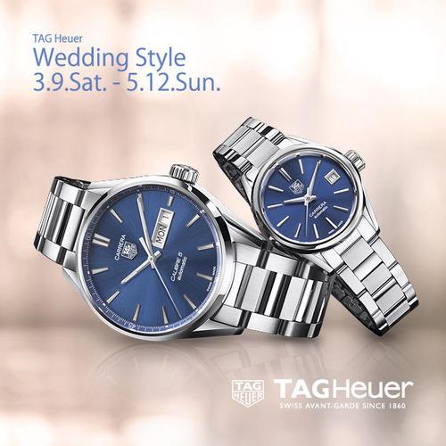 TH_WeddingStyle2019_WebBN_600x600px