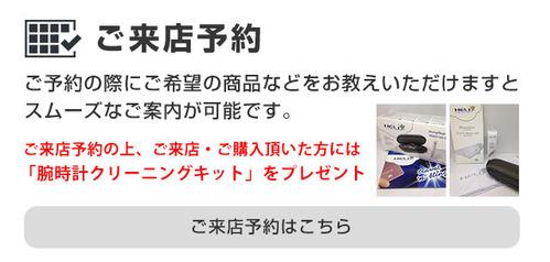 yoyaku01_pc