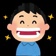 伊藤ブログ3