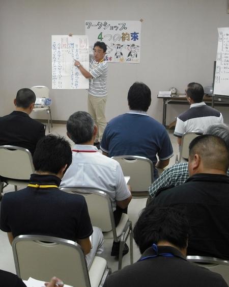 「福岡の会」の目的と目標は・・・
