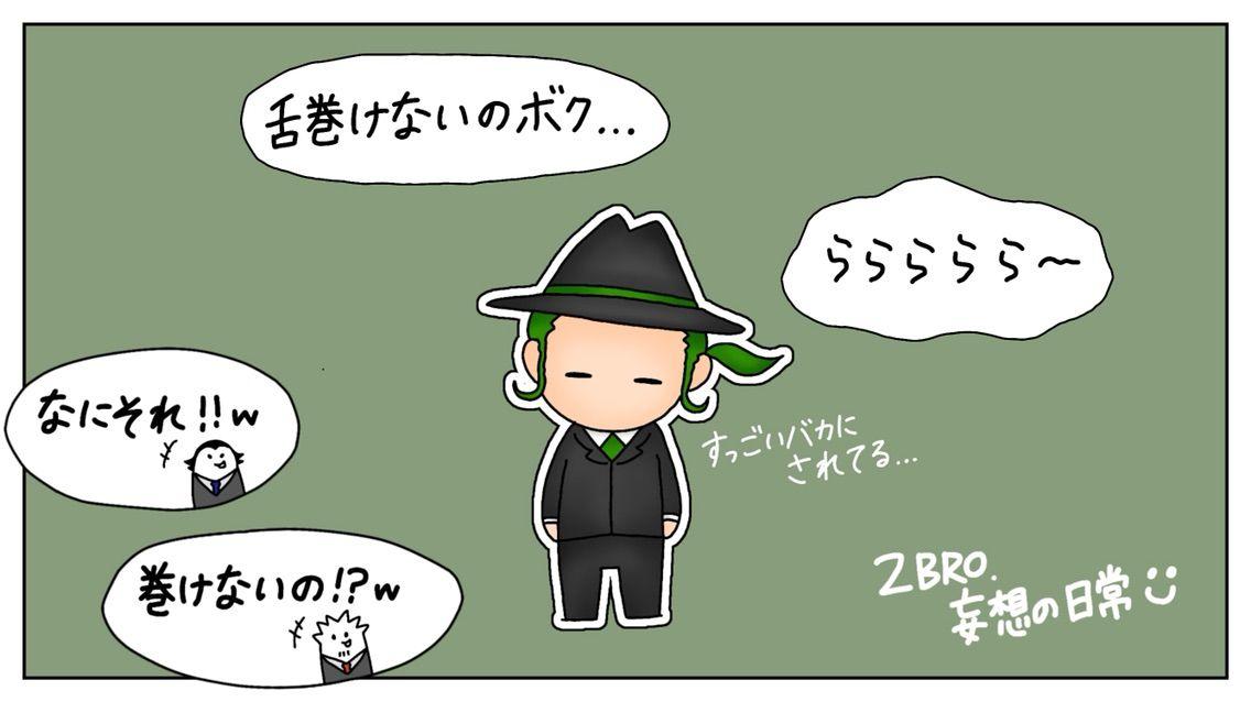 イラスト 2bro 妄想の日常 Honoka S 2brog