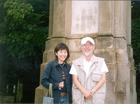 Herr Kakihara und Frau Kodaira