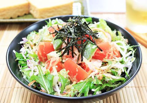 img_tomato_avocado_salad_l