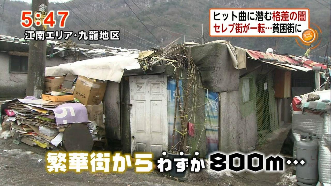 【国際】「日本人が選ぶ結婚したい国籍」の結果に、韓国ネットはガッカリ?=結婚したくない国籍1位は中国、2位は韓国に [02/13]©2ch.net YouTube動画>11本 ->画像>56枚