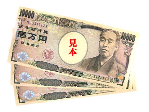 maitsuki3man