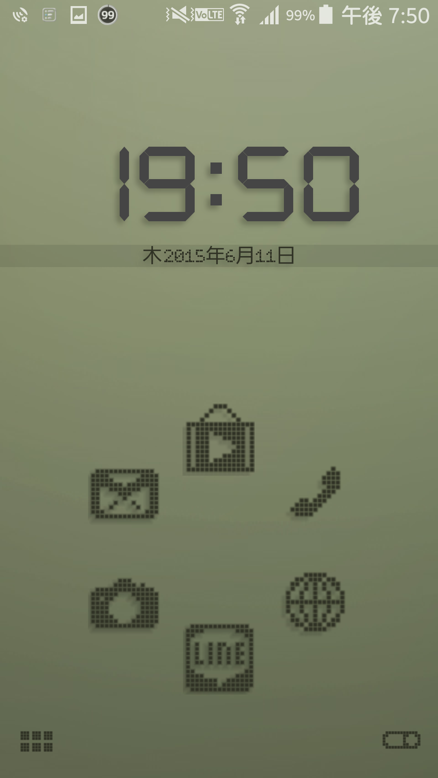 Screenshot_2015-06-11-19-50-12