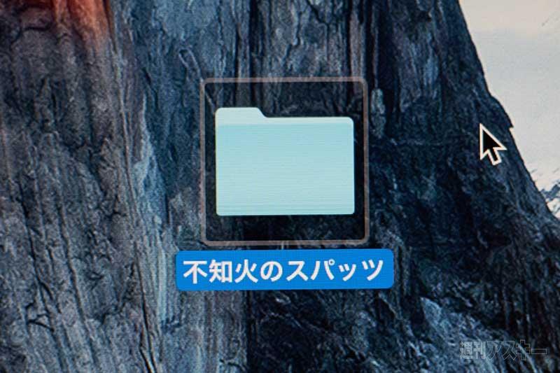 151027koba_iMac4K007_cs1e1_800x
