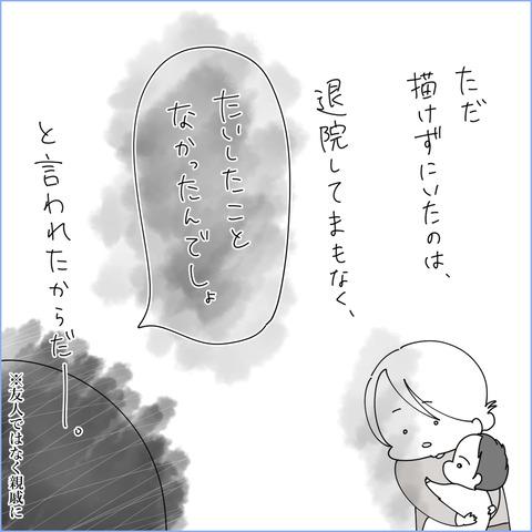kawasaki005
