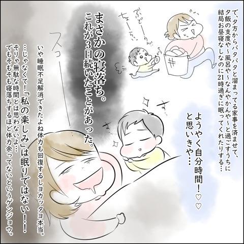 いちじ05