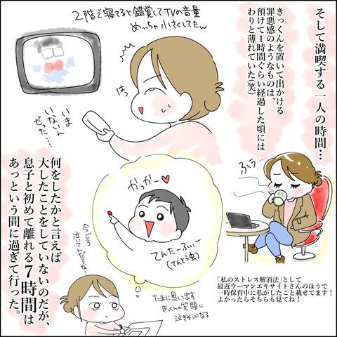ichi004