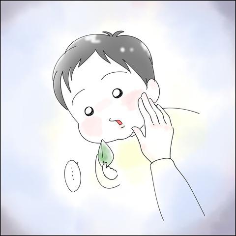 ichiji9
