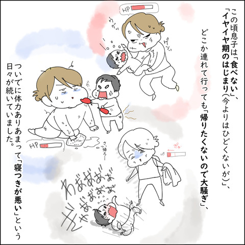 ichiji3