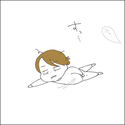 ichiji6