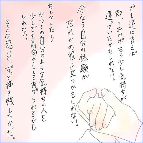 kawasaki051