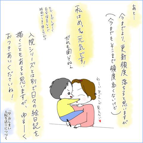 kawasaki009
