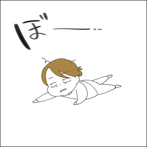 ichiji5