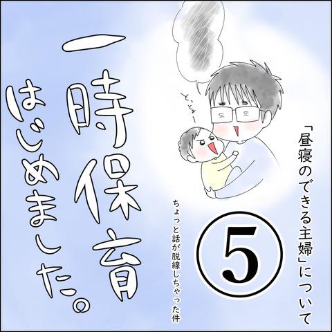 ichji22