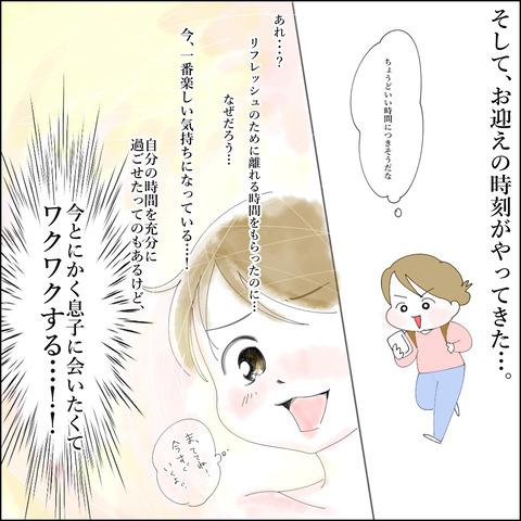 ichi005