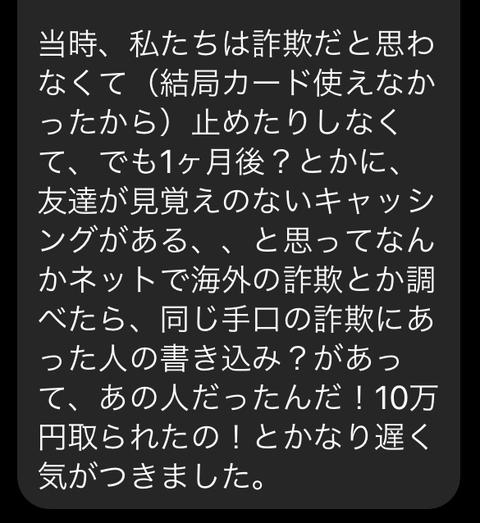 IMG_8839