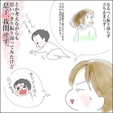 ichi003