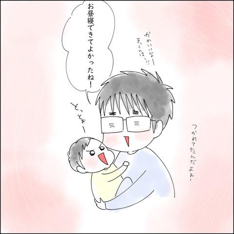 いちじ6.5