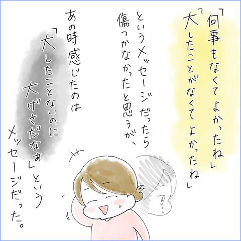 kawasaki006