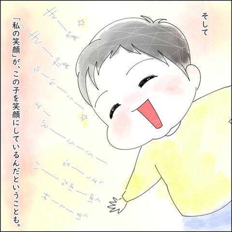 ichi0010