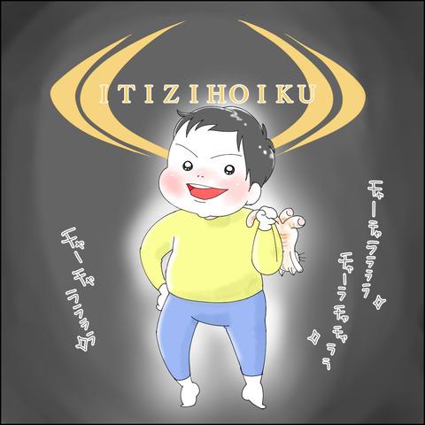 ichi07.7