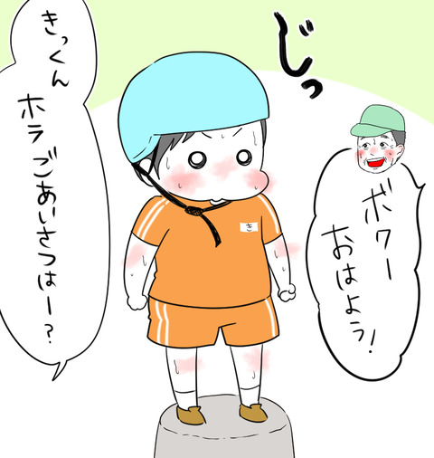 gomi5