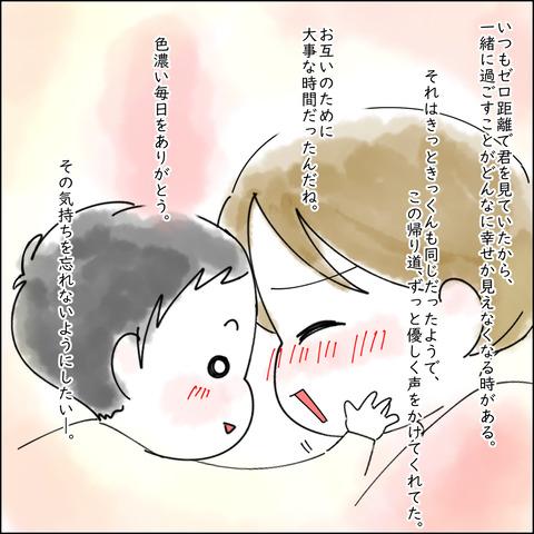 ichiji9.1