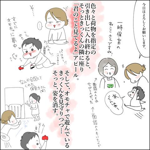 ichi002