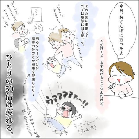 いちじ03