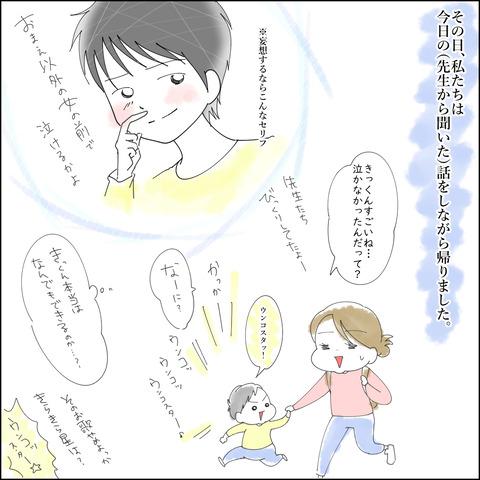 ichi0005