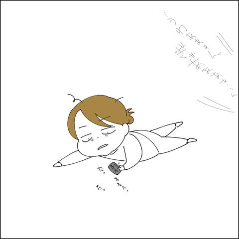ichiji7