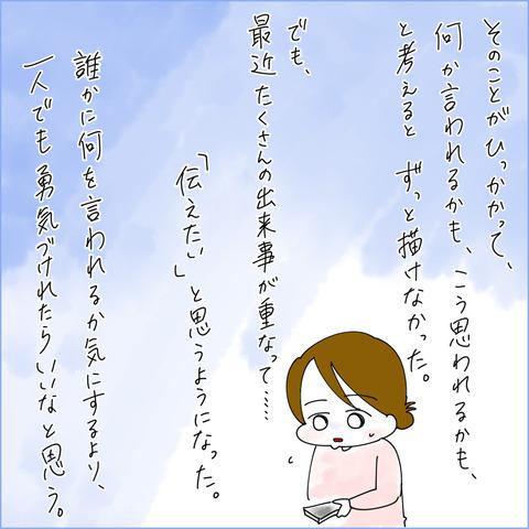 kawasaki007
