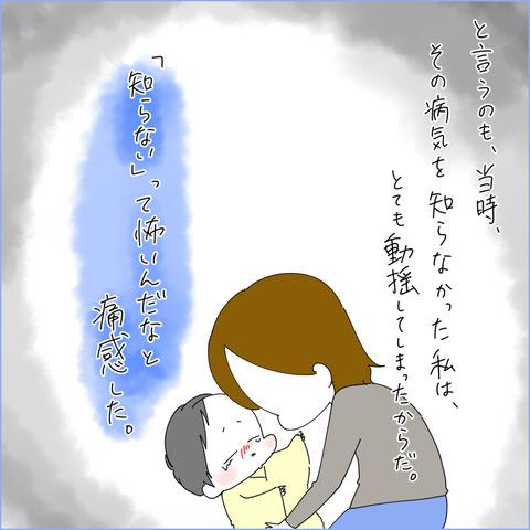 kawasaki004