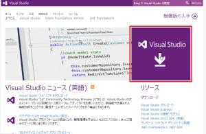 2015-1-21_16-8-55_No-00Visual Studio  MSDN_s