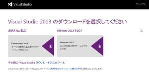 2015-1-21_16-20-44_No-00ダウンロード  Microsoft Visual Studio