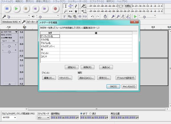 無音WAVファイル作成4