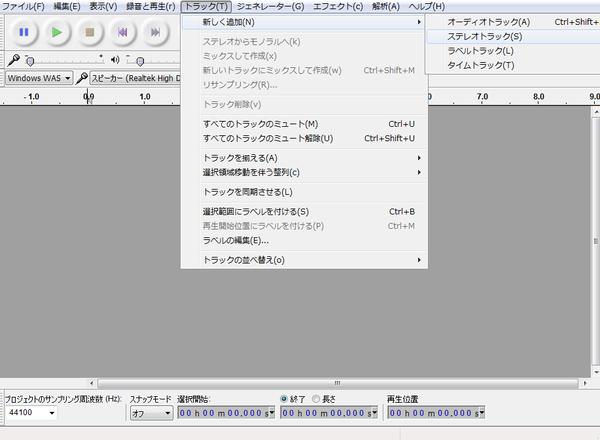 無音WAVファイル作成1