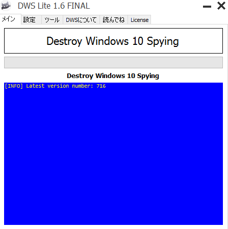 Destroy Windows 10 Spying1