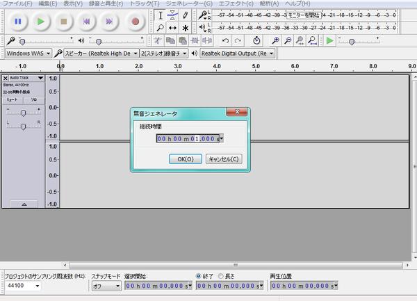 無音WAVファイル作成2
