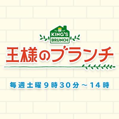 brunch_logo