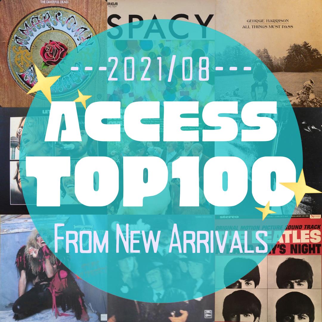 202107_Top100