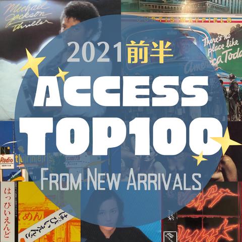 ACCESS TOP100