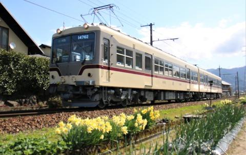 地鉄6113浦山