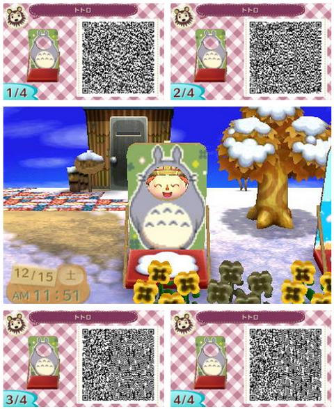 Eeeeeeeeeeep totoro  333 Source   Animal Crossing New Leaf